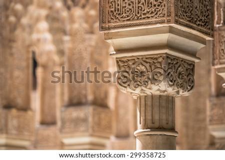 A decorated pillar in the Alhambra near Granada, Spain. - stock photo