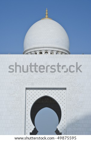 A detail of the door and archway at a mosque - stock photo
