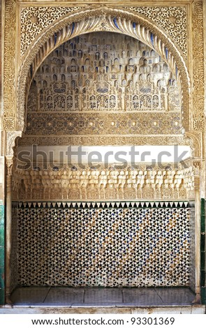 A detailed arched recess at the Alhambra Palace, Granada, Spain - stock photo