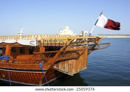 A dhow in doha Qatar - stock photo