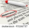 A dictionary page with the word teamwork circled to give meaning to the concept of working as a team to achieve a common goal - stock vector