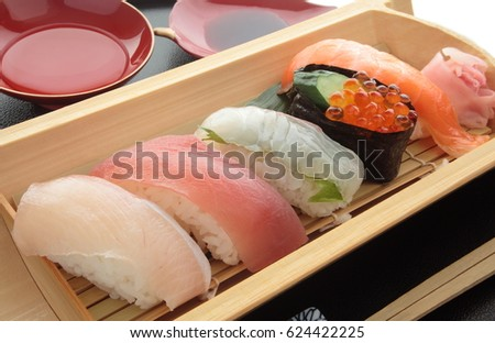 Bream stock images royalty free images vectors for Amber asian cuisine