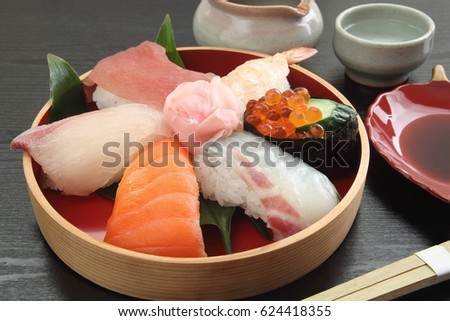 Shrimp roe stock images royalty free images vectors for Amber asian cuisine