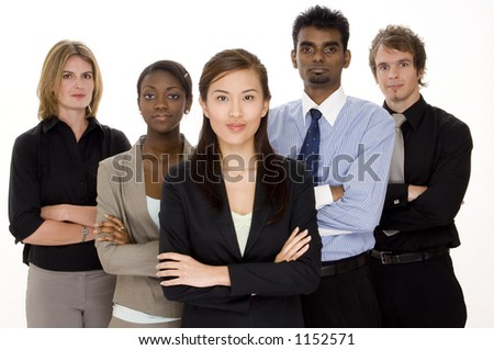 A diverse and serious looking business group - stock photo