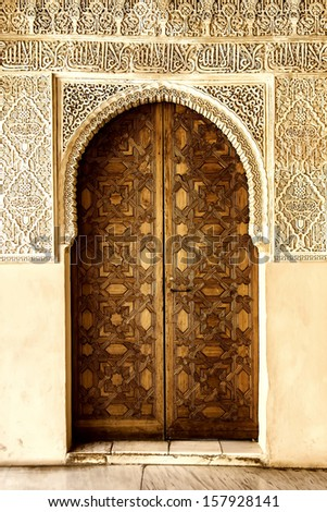 A door decorated in arabic style in La Alhambra,  Granada, Andalusia, Spain  - stock photo