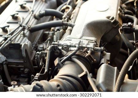 A engine of car. - stock photo