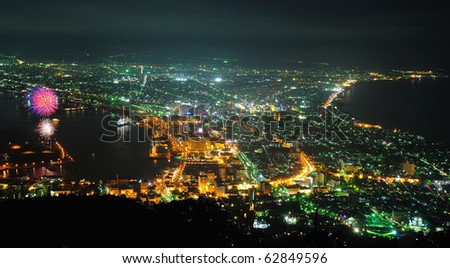 A famous night scenes with fireworks in hakodate, hokkaido, japan