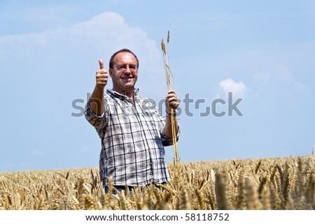 A farmer - Farmer in the cereal box. - stock photo