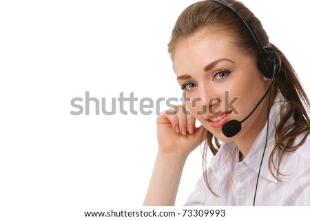 Female Customer Service Consultant Closeup Stock Photo 73309993 ...