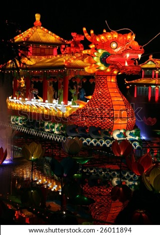 A fire red dragon at a Chinese lantern festival - stock photo