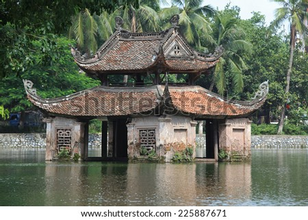 A floating temple in Hanoi, Vietnam. - stock photo
