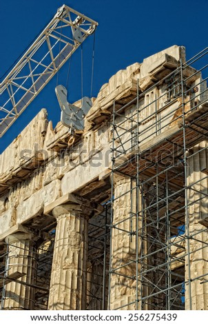 A fragment of the Acropolis reconstruction in Athens. Greece. - stock photo