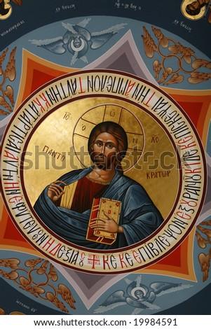 a fresco in a church with jesus portrait - stock photo