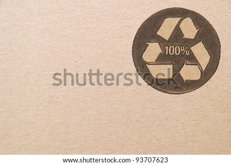 A friendly recycling cardboard - stock photo