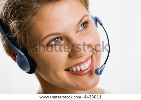 A friendly smiling customer support operator