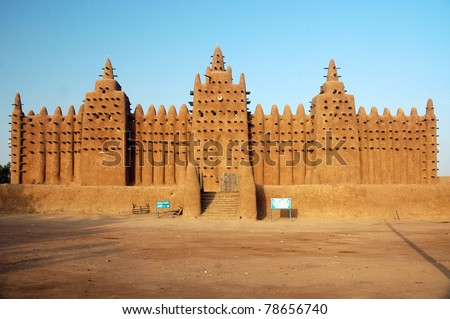 A front view of the Djenne mud mosque in Mali - stock photo