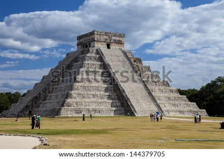 A Goal in the Ball Court at Chichen Itza, pyramid, - stock photo