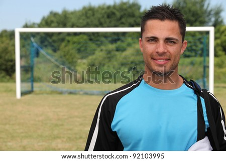 A goalkeeper. - stock photo