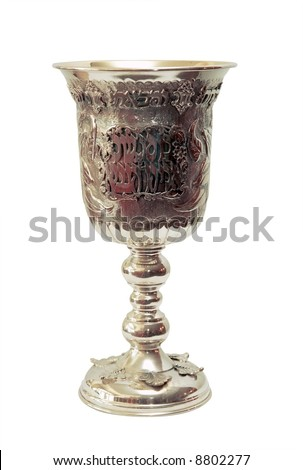 A goblet for passover.