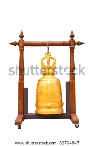 A gold bell in a buddhist temple of Thailand - stock photo