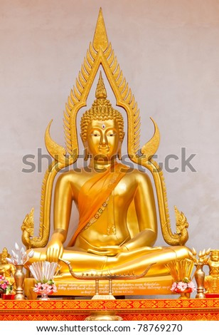 A golden buddha statue at Thailand Temple