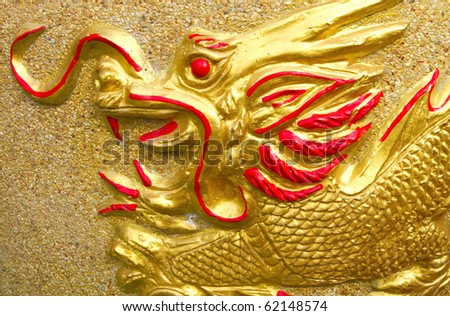 A golden dragon in chinese style.