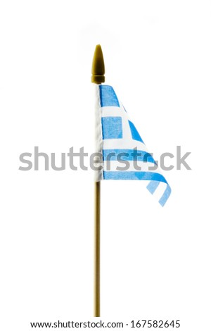 a Greek flag against a white background - stock photo