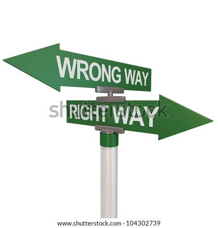 A green two-way street sign pointing to Right Way and Wrong Way - stock photo