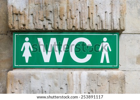 green wc water closet sign stock photo edit now 253891117