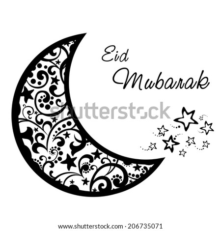 A Greeting Card Template U0027 Eid Mubarak U0027. White Background With Isolated  Icon For Ramadan  Eid Card Templates