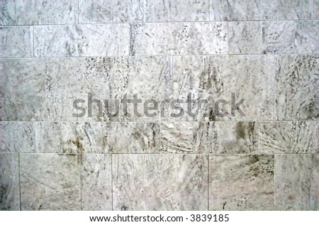 A grey marble wall useful for backgrounds
