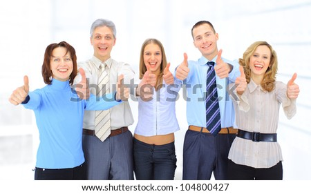A group of business people. Isolated on a white background.