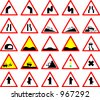 A group of warning traffic signs used throughout Europe - stock photo