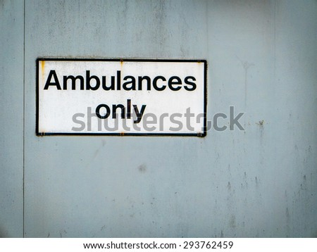 A Grungy Ambulances Only Sign At A Hospital Emergency Room - stock photo