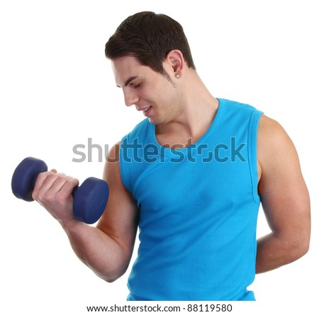 a guy with a dumbell wearing a blue vest - stock photo
