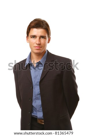 A handsome businessman isolated on white background - stock photo