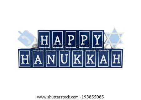 A Hanukkah decoration against a white background - stock photo