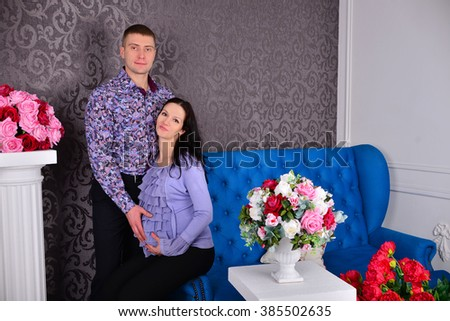 A happy couple expecting their unborn child