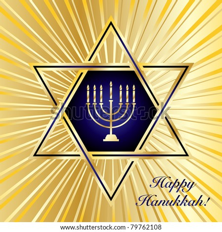 A Happy Hanukkah card template in blue and gold. Also available in vector format - stock photo