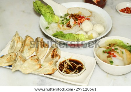 A hearty meal of teowchew fishball noodle for light eater during breakfast or lunch / Fishball noodle / Made exclusively of fish paste and moulded into balls or fishcake slices, healthy eating