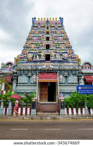 A hindu temple in Victoria capital city of Seychelles,  ARUL MIHU NAVASAKTHI VINAYAGAR