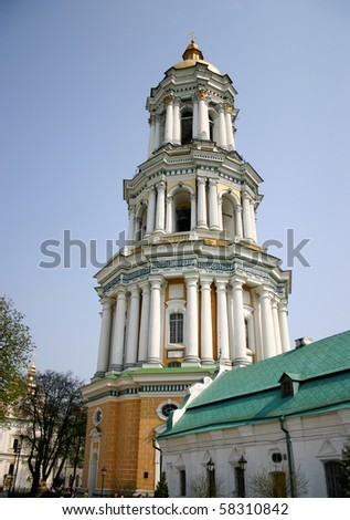 a historical Bell tower of a church in Kiev - Ukraine