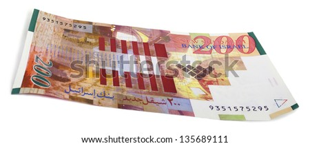 A 200 Israeli Shekels (NIS) bank note isolated on white background. - stock photo