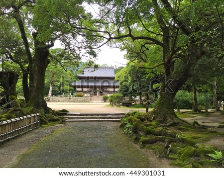 A Japanese temple in its park