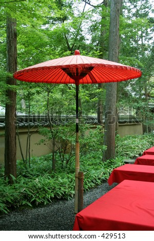 a Japanese traditional rest area - stock photo