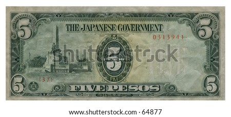 A Japanesse occupation note