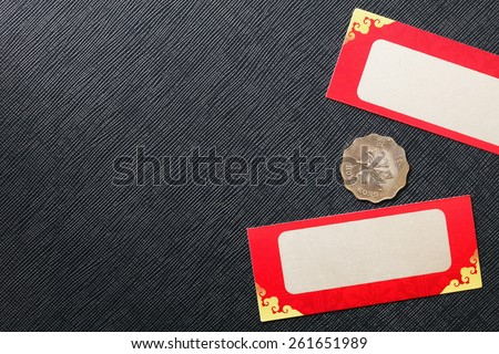 A kind of scratch card with coin represent the fortune gaming concept related idea. - stock photo