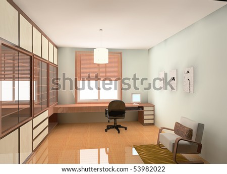 A kind of workroom design