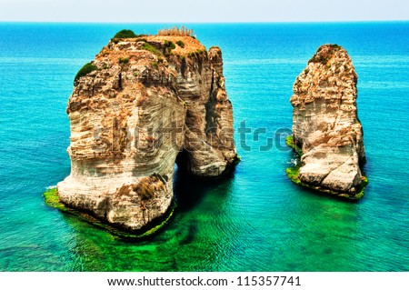 A landmark of Beirut and a very popular destination for both locals and tourists. - stock photo