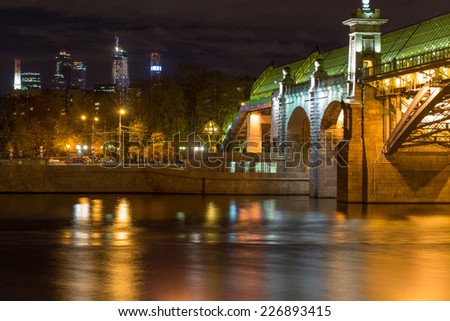A landscape view of footbridge and business center Moscow City in Moscow at Night